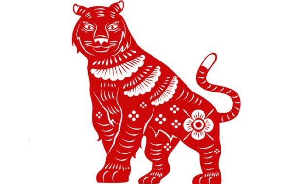 Shio Harimau
